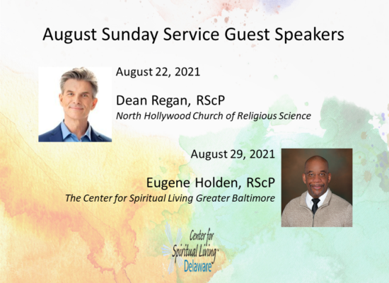 August Guest Speakers Flyer